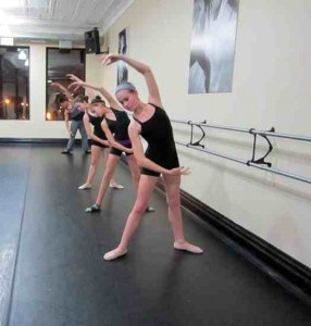 Gus Giordano Dance School Chicago